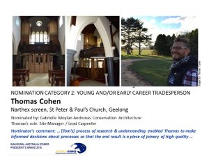 thomas-cohen-full